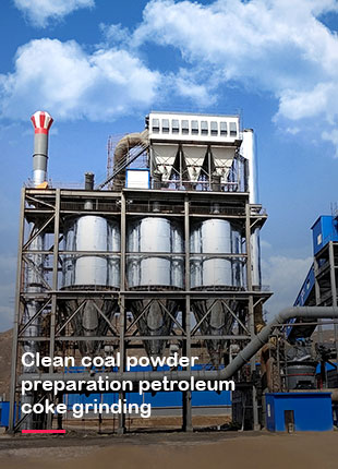 Clean coal powder preparation petroleum coke grinding