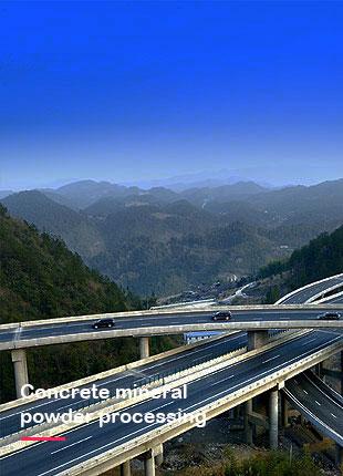 Concrete mineral powder processing